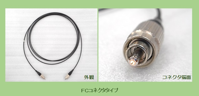 fcconnector